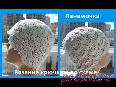 Детская ПАНАМКА по схеме , Вязание КРЮЧКОМ ,crochet summer hat  ( шапка № 171)