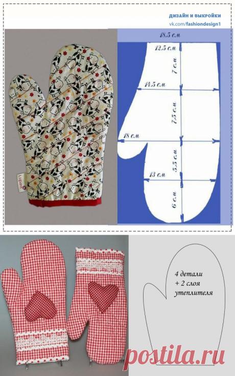 Выкраиваем и шьем прихватки-варежки — DIYIdeas