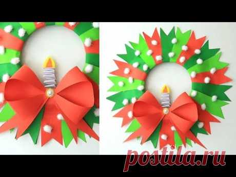 Paper Wreath for Christmas. DIY Christmas Decorations Ideas by JULIA DATTA. 2811