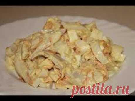 Фирменный салат из кальмаров. Обожаемый всеми кто пробовал.