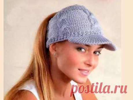 Кепочка с козырьком, вязанная шапочка для девушек. Схемы вязания спицами - Шапки, шапочки - Вязание спицами - Вязание схемы бесплатные - Схемы вязания спицами, крючком. Модели 2016 - 2017 года