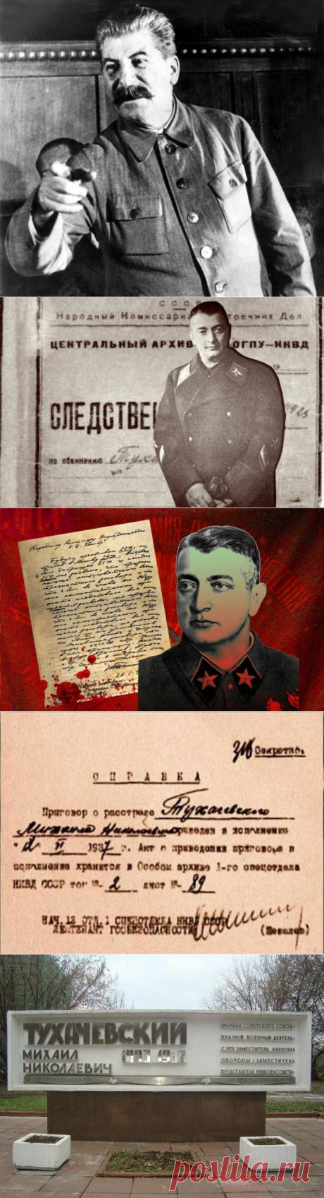 Большая тайна прошлого века: трагедия Красного маршала (часть 2) | Знаете ли вы, что... | Яндекс Дзен
