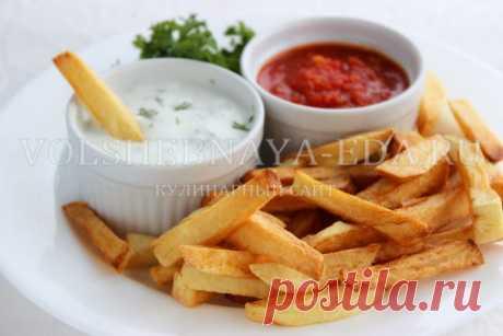 Картофель фри в домашних условиях | Волшебная Eда.ру