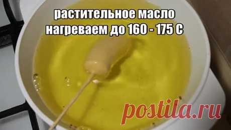 Корн-дог. Сосиски и Сыр в тесте.