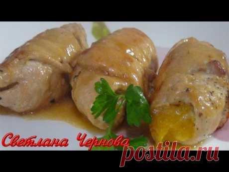 Куриные рулетики с апельсином-немыслимо нежные и вкусные/Chicken Rolls with Orange
