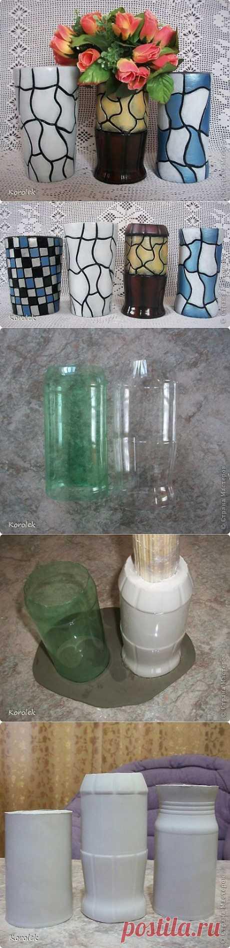 Вазочки из гипса и пластиковых бутылок | СВОИМИ РУКАМИ