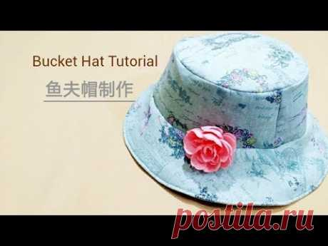Diy Bucket Hat 🌹| 鱼夫帽制作 | Diy Tutorial——巧手妈妈课室🍁🍁🍁🍁🍁🍁🍁🍁🍁