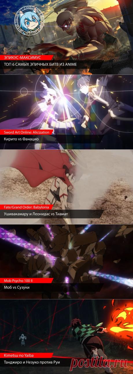 """Топ 6 самых эпичных битв из anime   Таверна """"42""""   Яндекс Дзен"""