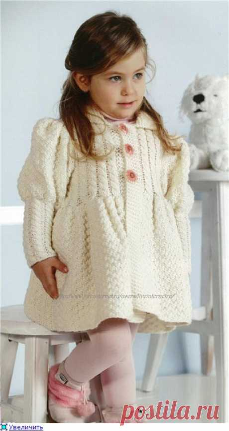 Белое пальто для девочки на 1-3 года.