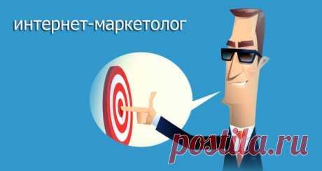Я - Интернет-маркетолог PRO  Курс с гарантированным трудоустройством, живыми встречами и воркшопами.  С нуля до первых заказов — за четыре месяца Показать полностью…
