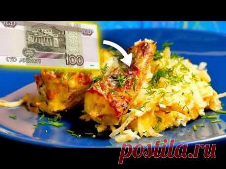 3 обеда до 100 рублей, БЮДЖЕТНОЕ МЕНЮ, ПРОСТО, НО ОЧЕНЬ ВКУСНО! Сегодня ролик будет посвящён несложным, бюджетным вторые блюда, обед из очень доступных проду...