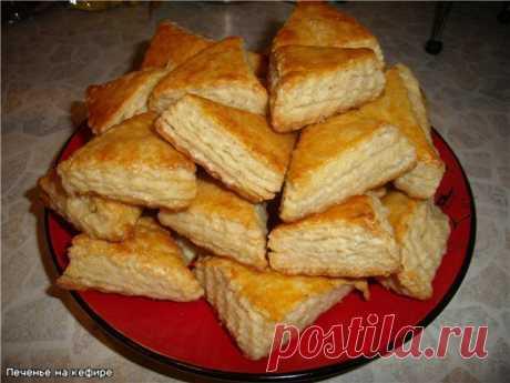 Простое печенье на кефире без дрожжей.