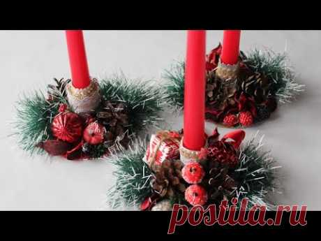 DIY Christmas Candlesticks / Это видео о том Как сделать Новогодний подсвечник своими руками - YouTube