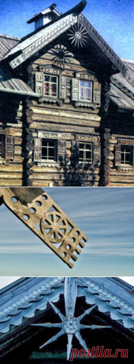 Символы в резных элементах русской избы