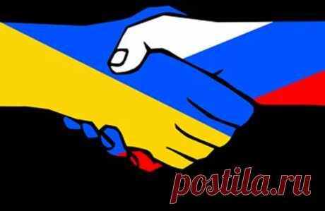 флаг россии и украины вместе: 13 тыс изображений найдено в Яндекс.Картинках