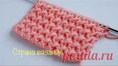 Узоры спицами. Плетенка. Knitting patterns. Network.