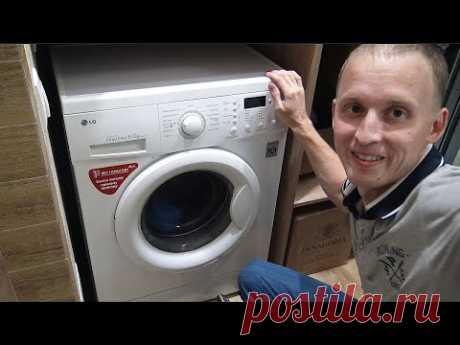Как легко передвинуть стиральную машину, холодильник, диван!