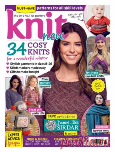 Knit Now №68 2016