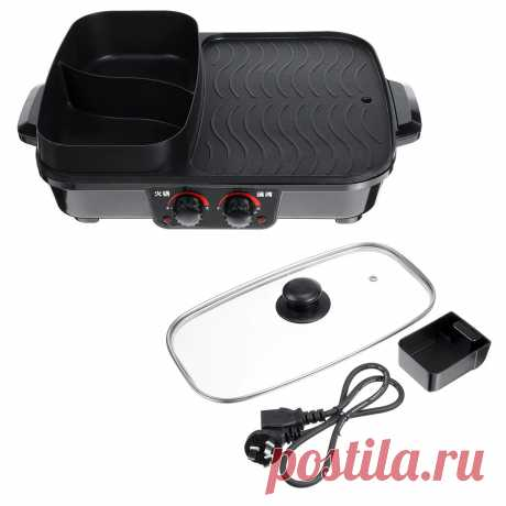 1500W 2 in 1 Electric Smokeless Nonstick Barbecue Pan Roasted Shabu Hot Pot - US$62.99