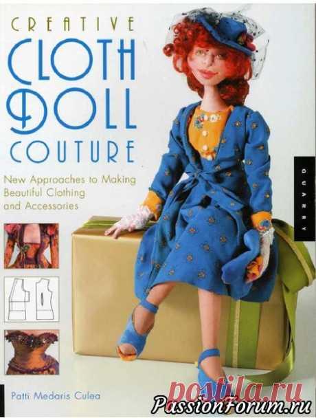 книга Patti Medaris Culea текстильная кукла - запись пользователя veda (Елена Бельская) в сообществе Мир игрушки в категории Разнообразные игрушки ручной работы нашла в инете несколько книг, этого автора, по созданию авторской текстильной кукле.