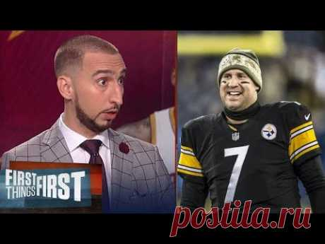 Steelers or Titans: Who will remain undefeated after Sunday matchup? | Nick Wright