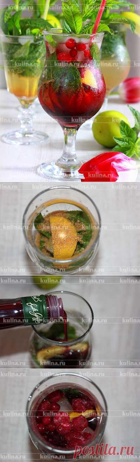 """""""МОХИТО""""  ЯГОДНЫЙ безалкогольный + фотоМК. **На 1 порцию. В бокал - мята, долька лимона, сахар 1ст/л - потолочь пестиком. Добавить сироп ягодный """"Гранадин"""" 30 мл, красные ягоды - малина 1ст/л, лёд - залить газ/водой. Украсим долькой лимона, веточкой мяты.  *Освежимся !!!"""