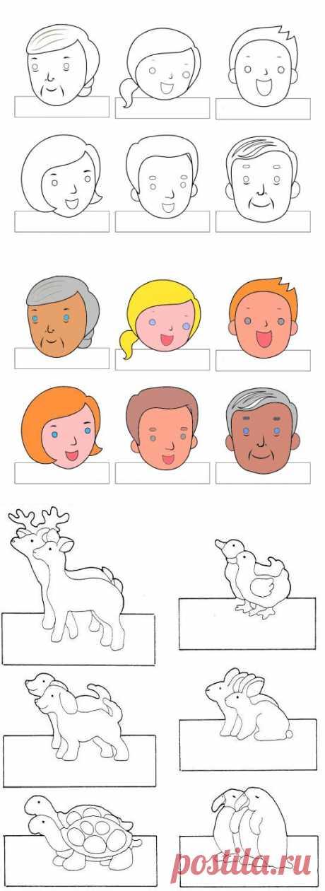 Пальчиковые игрушки из бумаги. Как сделать пальчиковые игрушки своими руками