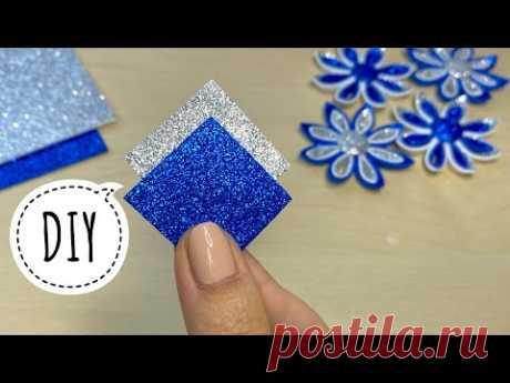 БЕЗ шаблона! DIY МК Цветы из фоамирана Глиттерный фоамиран