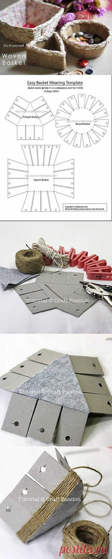 Поделки своими руками - Поделки из бечевки и картона, стильные коробочки для мелочей МК