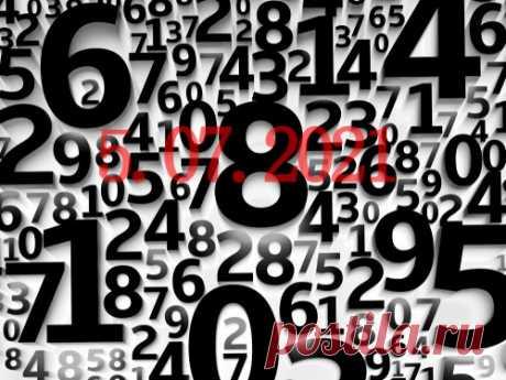 Нумерология иэнергетика дня: что сулит удачу 5июля 2021 года Эксперты вобласти нумерологии дали прогноз наэтот день, рассказав, какое число будет главенствовать над остальными икак это скажется нанашей удаче. Старайтесь следовать ихмудрым советам, чтобы непопасть впросак.