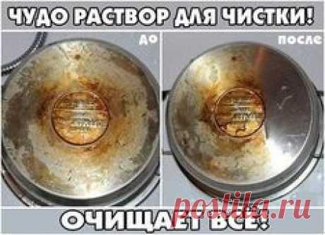 Как очистить чугунную сковородку  Покройте дно духовки фольгой. Она нужна, чтобы удержать все отвалившиеся кусочки грязи и жира, тогда вам не придется очищать долго духовку после очистки сковороды. Положите сковороду вверх дном на решетку.