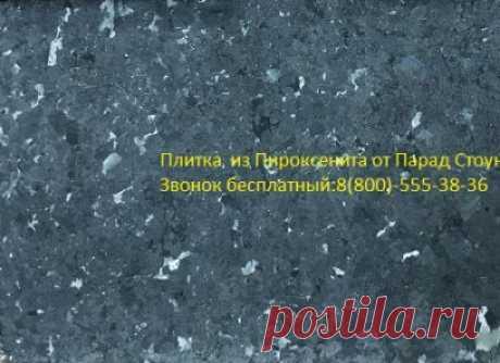 Габбро-Пироксенит пиленный - Габбро-Пироксенит