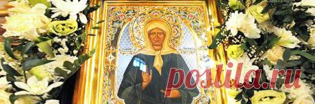 Молитва к святой Матроне | Святая Матрона Московская