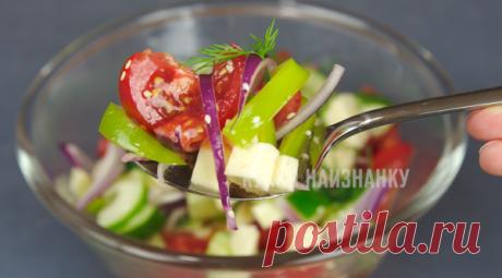 Простой способ сделать помидоры для салата вкуснее | Кухня наизнанку | Яндекс Дзен