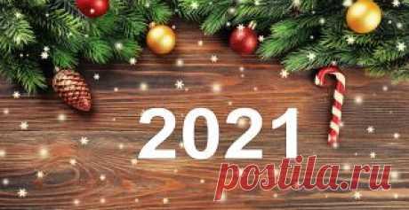 Новогодние клипы 2021: Что посмотреть на Новый год