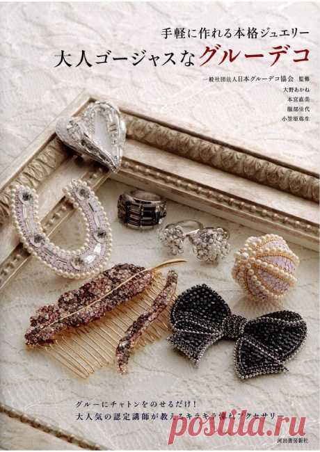 Gorgeous Jewelry Easy to Make.