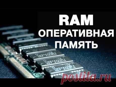 Как очистить оперативную память на Андроиде - инструкция Тарифкин.ру