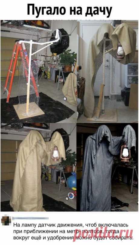 Хэллоуинское освещение на дачу