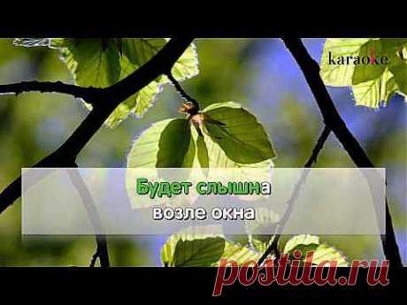Хиты Караоке - Весна (Алсу) - YouTube