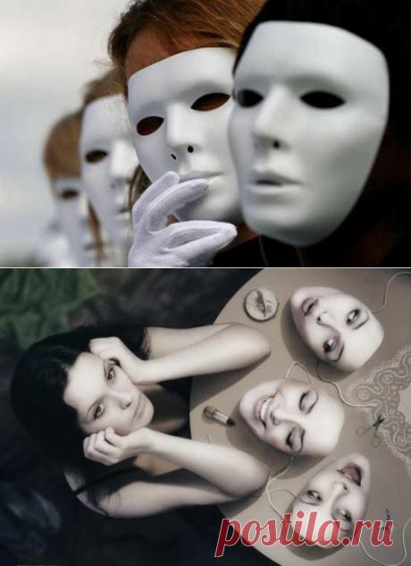 Люди никогда не меняются - они просто снимают маски. Золотая истина жизни - be1issimo.ru