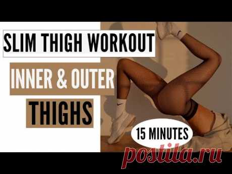 15 MIN. SLIM THIGHS // INNER & OUTER THIGHS  | toned legs | Mary Braun