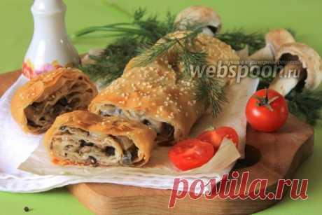 Штрудель из теста фило с грибами рецепт с фото, как приготовить на Webspoon.ru