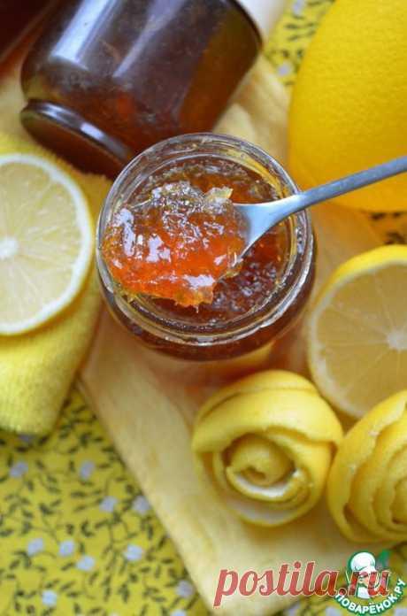 Лимонный конфитюр.