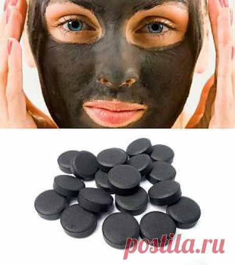 Активированный уголь для красоты и похудения - УЖЕ ВИЖУ ПО СЕБЕ)).
