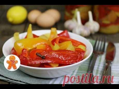 Маринованный перец простой и быстрый рецепт