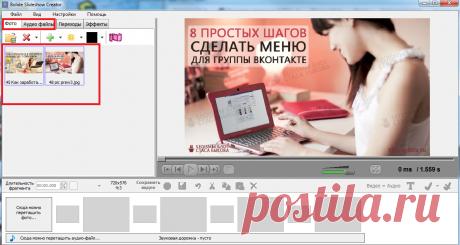 Como hacer la diapositiva del show de las fotografías con la música en 5 minutos