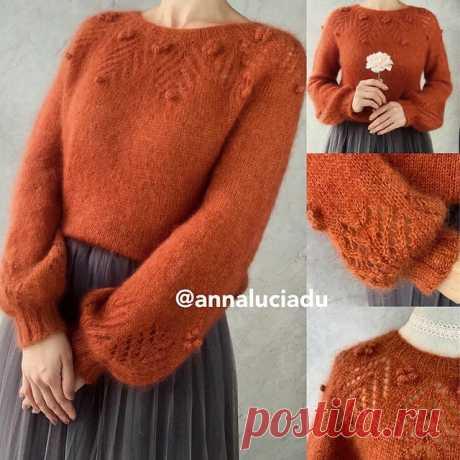 Пуловер Осенняя мечта