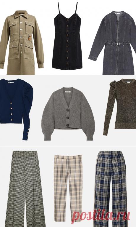 Что носить осенью: 11 неизбежных хитов гардероба — Wonderzine