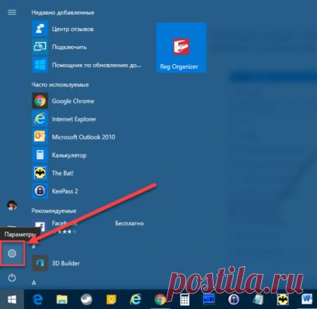 Как очистить место после Windows 10 Anniversary Update