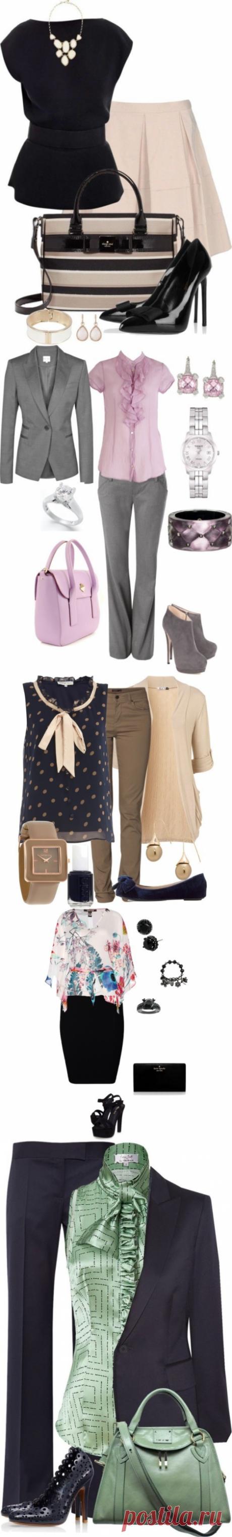 Как одеваться на работу - фото идеи образов что носить на роботу в офис